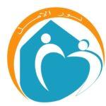 noor-al-amal-home-health-care-centre-llc-logo