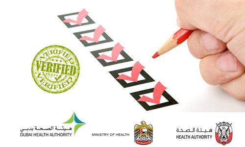 Health Professional license service